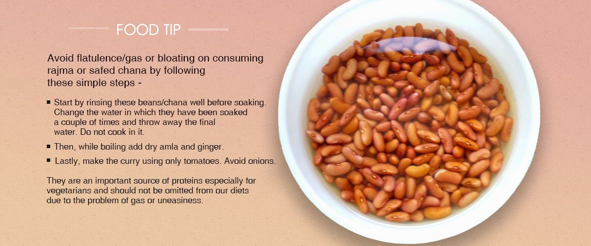 food-tip-rajma-2